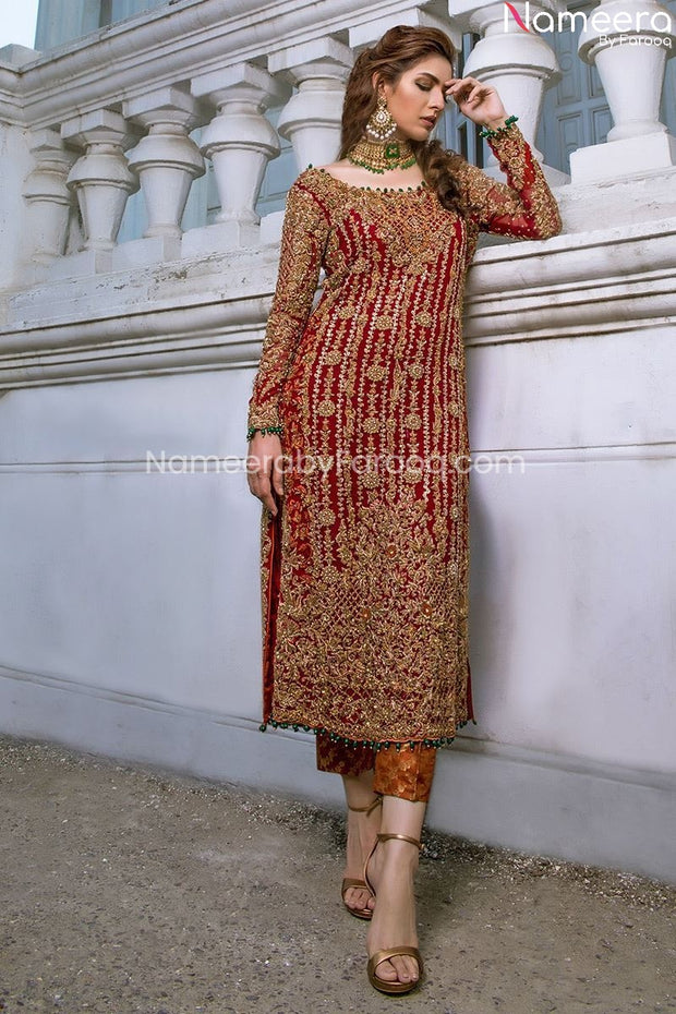 Beautiful Salwar Kameez Online for a Wedding party