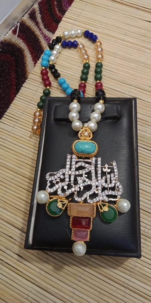 Bismillah Pendant Mala Necklace