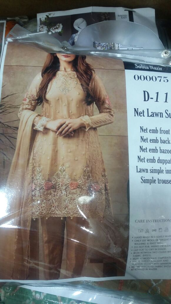 Net lawn dress by sobia nazir Model #L 1155