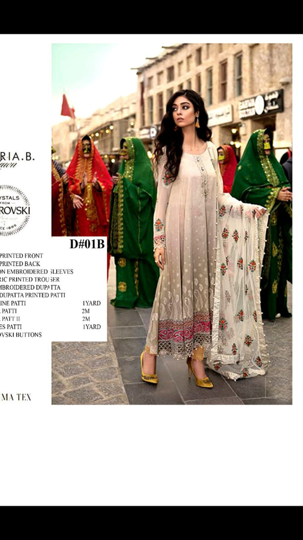 Beutifull lawn dress by Maria b in skin Model #L 1401