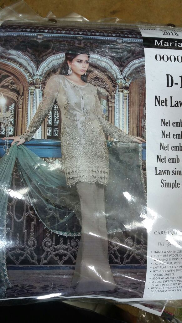 Net lawn dress by Maria b with lawn inner Model # L 1161