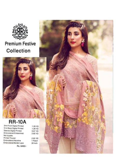 Lawn dress by rang rasiya
