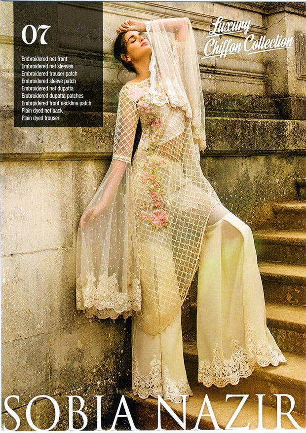 Net dress by sobia nazir in golden color with lawn inner Model#Eid 530
