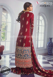 Pakistani Gown Dress for Wedding Party 2021 Backside Look