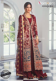 Pakistani Gown Dress for Wedding Party 2021