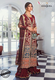 Pakistani Gown Dress for Wedding Party 2021 Front Look