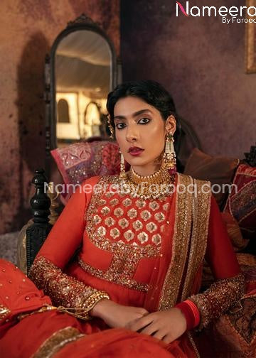 Pakistani Reception Dresses 2021