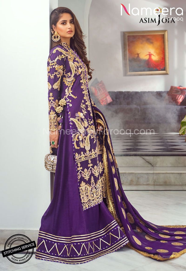 Purple Party Dress for Wedding with Embroidery Side Pose