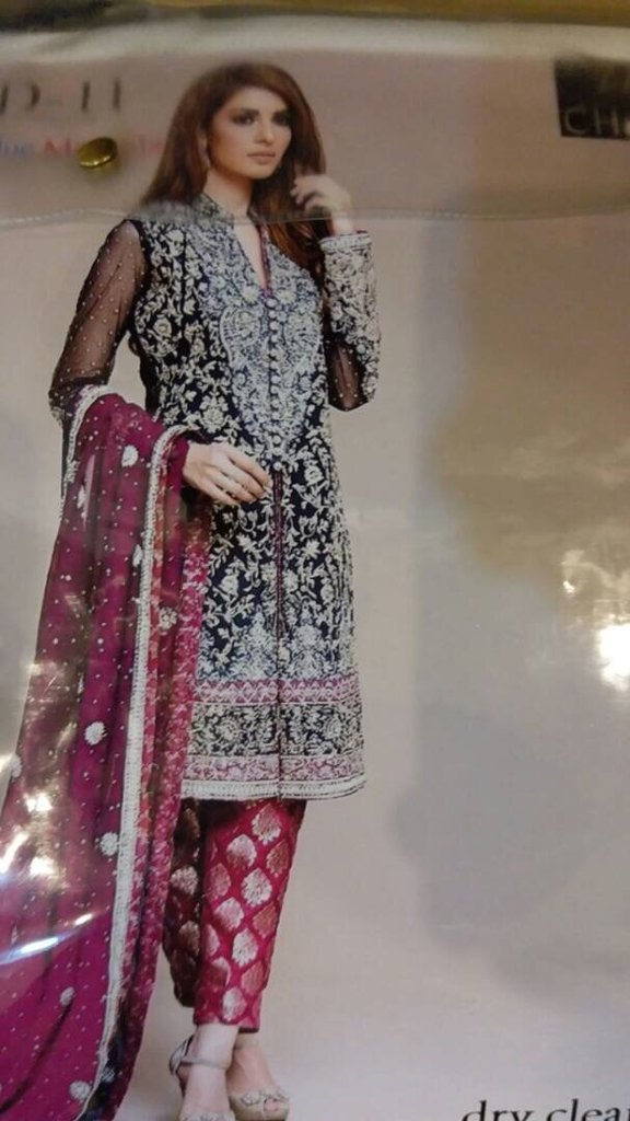Zara Shah Jahan Blue Designer Dress   Model # Eid 17