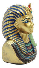 "Ebros Golden Cobra Mask of Pharaoh Egyptian King Tut Bust 4.25""H Figurine"
