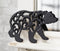 Rustic Western Black Bear Scroll Filigree Art Design Cast Iron Wall Decor Plaque