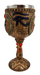 "Ebros Ancient Egyptian Winged Scarab Wine Goblet In Hieroglyphic Design 6oz 7""H"