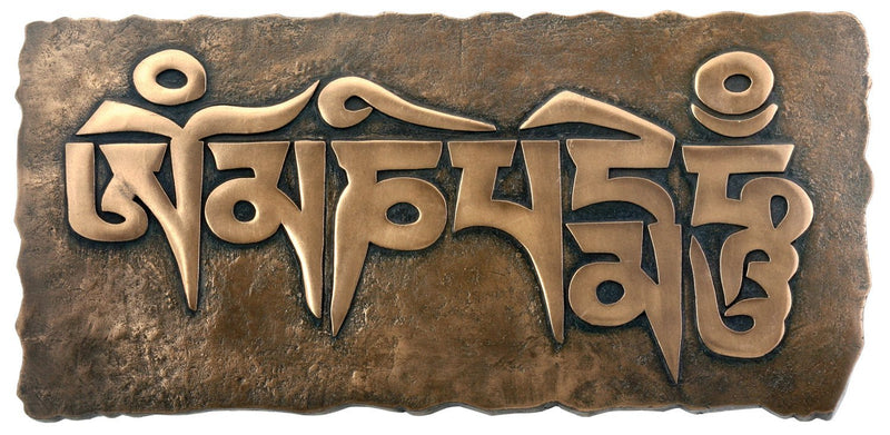 Ebros Bronze Om Mani Padme Hum Tibetan Script Plaque Wall Decoration