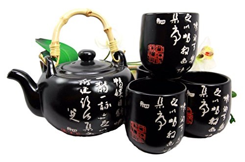 Ebros Gift Chinese Calligraphy Black Glazed Porcelain 27oz Tea Pot With Cups Set Serves 4 Beautifully Packaged in Gift Box