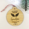 In Loving Memory Of Personalised Bamboo Ornament