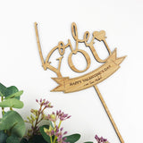 Love You Bamboo Planter Stick