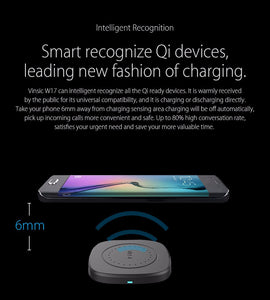 Vinsic Fast Wireless Charging 9V1.2A Quick Charge VSCW117