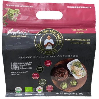 Young At Heart Organic Longevity Rice 心不老有機百歲米 2.5 kg