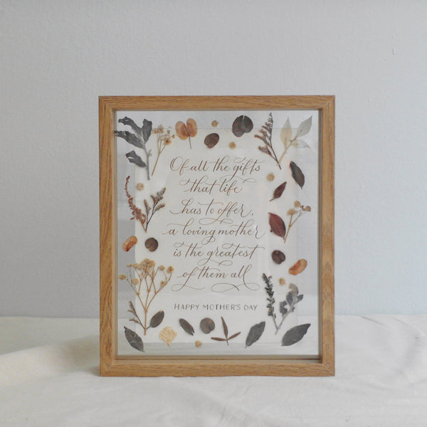 Calligraphy Frame Quote