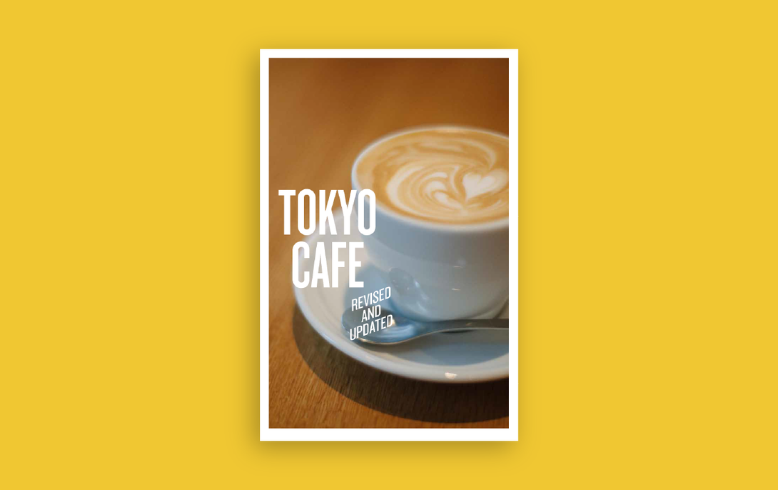 Tokyo Cafe Revised and Updated Tan Yang International Five Finger Mountain