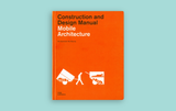 Construction and Design Manual Mobile Architecture Tan Yang International DOM Publishers