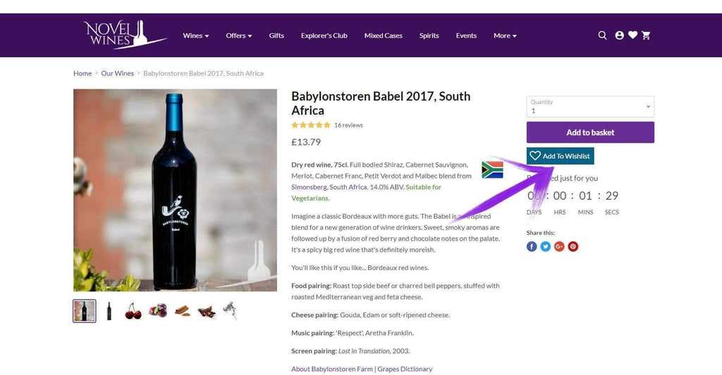 Novel Wines launches NEW Wish List feature