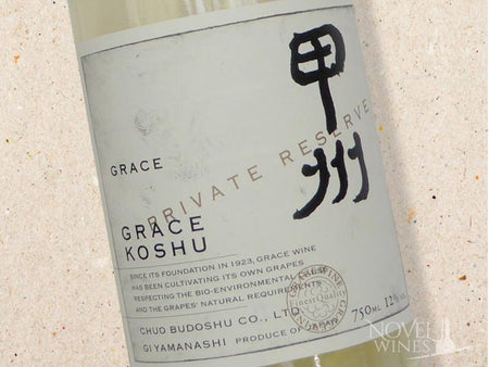 Grace Koshu Private Reserve Japanese white wine wins top award at Decanter 2017