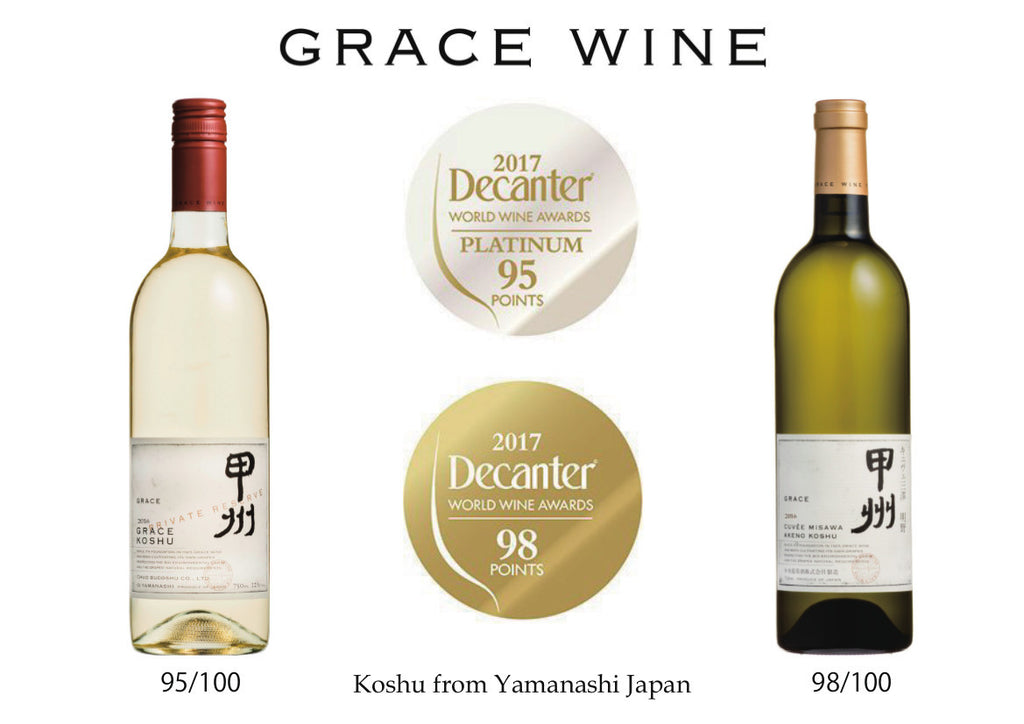 Grace Winery accolades at the Decanter World Wine Awards 2017
