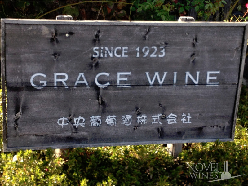 Grace Winery the birthplace of Japanese wines