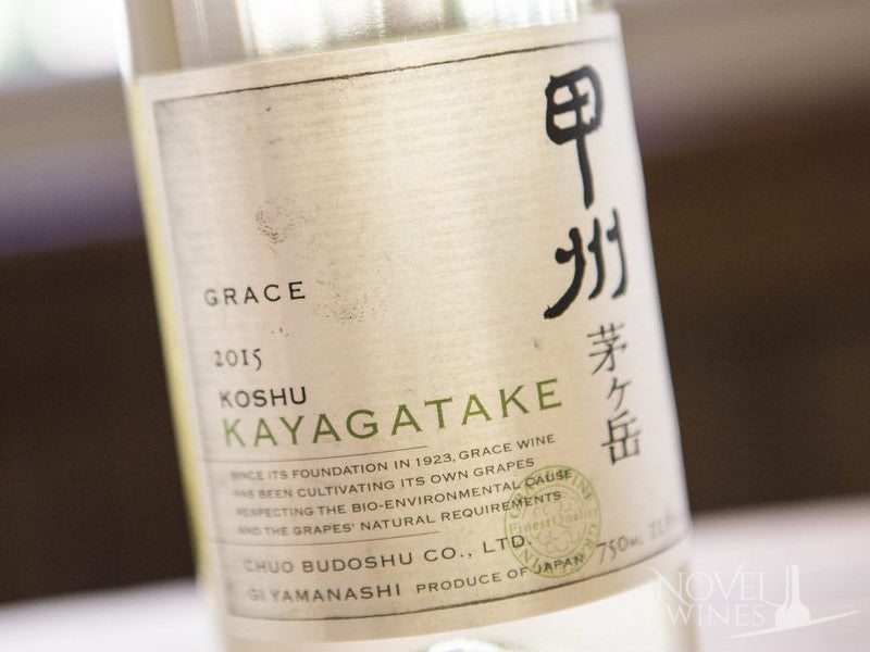 Grace Winery Koshu Kayagatake award-winning Japanese white wine