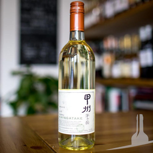 Grace Koshu Kayagatake 2019, Japan