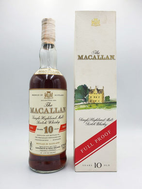 Macallan 10 Year Old Cask Strength Giovinetti Import