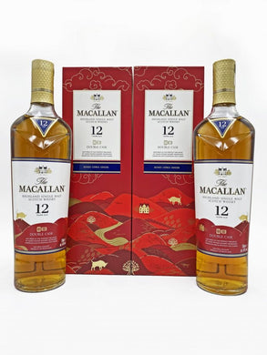 Macallan 12 Year Old Double Cask Limited Editon Chinese New Year 2021 Set