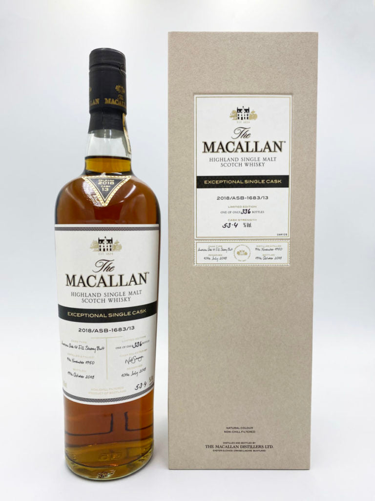 Macallan 67 Year Old Exceptional Single Cask 13