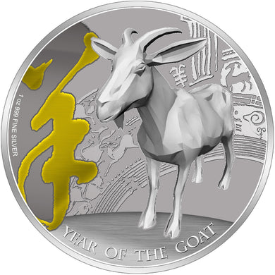 A Chance To Win 2015 1 OZ GILDED SILVER COIN – YEAR OF THE GOAT – PITCAIRN ISLANDS – NEW ZEALAND MINT