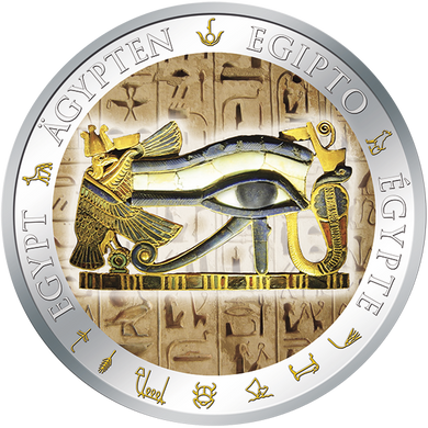 Fiji 2012 1$ Horus Eye Auge Golden and Colorful Egypt Proof Silver Coin