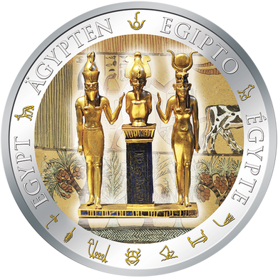 Fiji 2012 1$ Osiris Golden and Colorful Egypt Proof Silver Coin