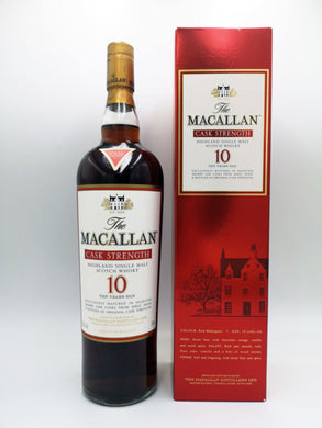 Macallan 10 Year Old Cask Strength (1 litre)