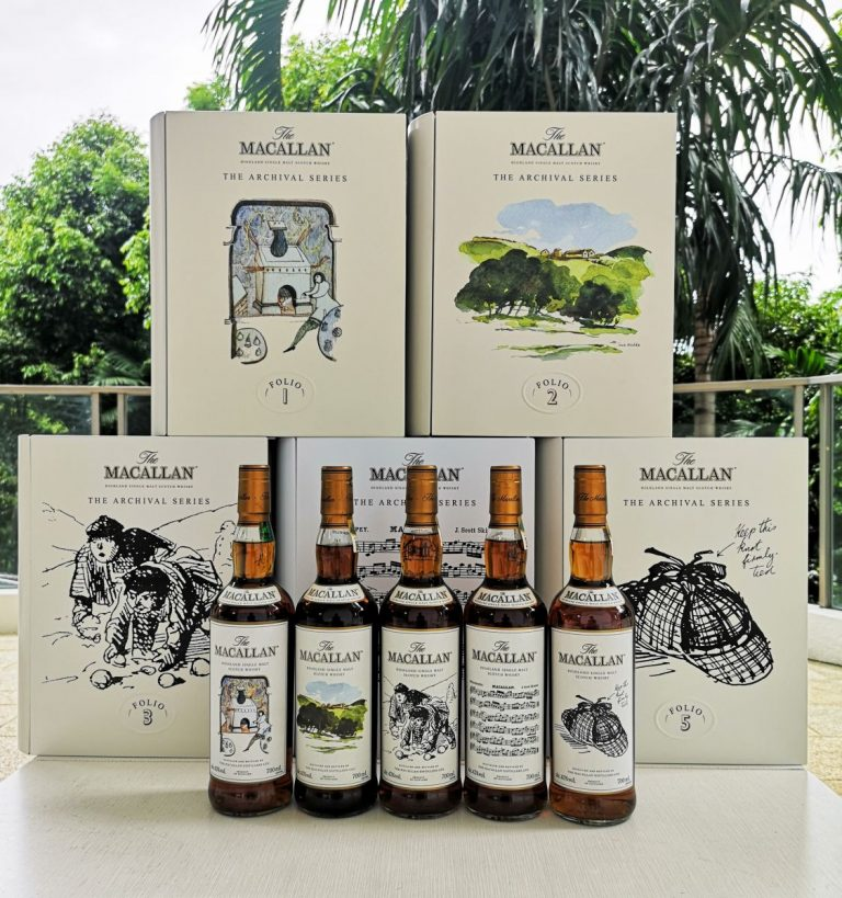 Macallan The Archival Series Folio 1 2 3 4 5 Set
