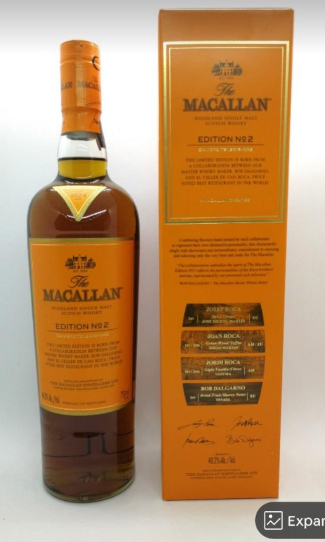 A Chance To Win Macallan Edition Number 2