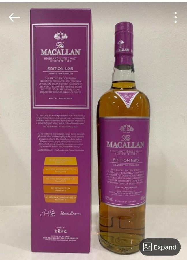 Macallan Edition Number 5