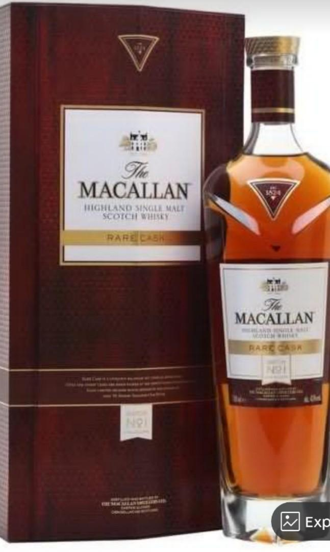 A Chance To Win Macallan Rare Cask Batch Number 1 Year 2019
