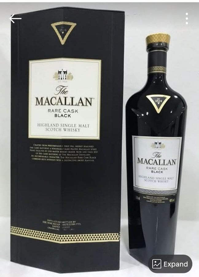A Chance To Win Macallan Rare Cask Black