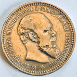 1893 RUSSIA SILVER Coin 1 ROUBLE - Alex III - appleboutique-com