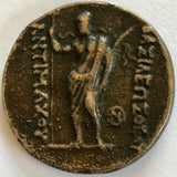 Bactria: Antimachus I, Silver drachm, c. 174-165 BCE - appleboutique-com