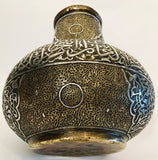 Silver-inlaid cast brass bottle, rounded form decorated with an elegant silver-inlaid thuluth Qur'an inscriptions
