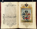 Master work of Calligraphy with an autograph of emperor Joseph II - appleboutique-com