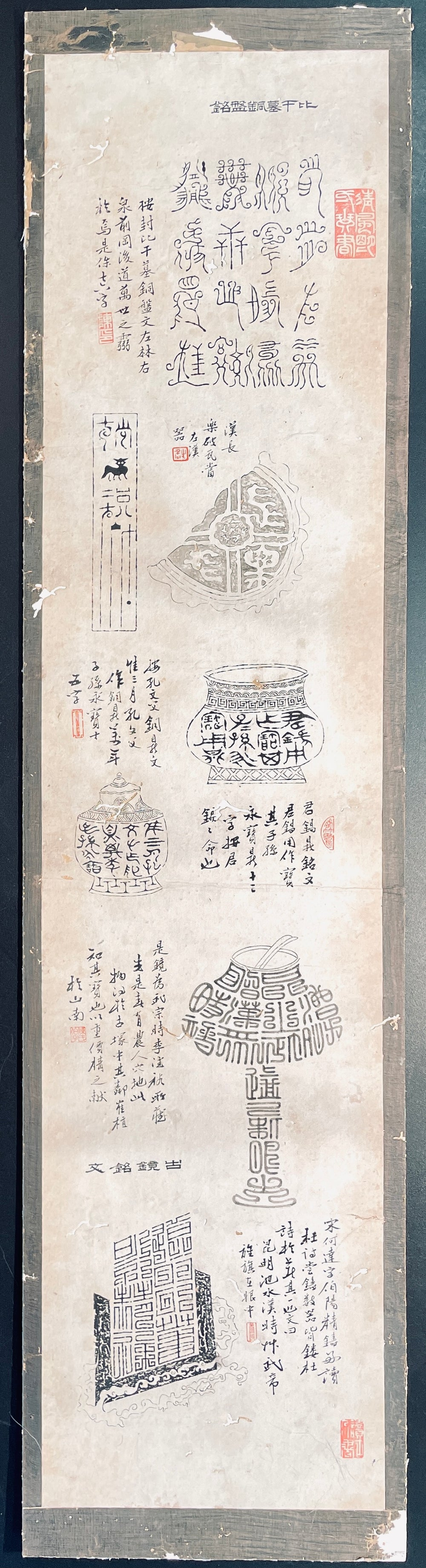Qing dynasty drawing Ritual Bronzes and objects  Zhou dynasty 2