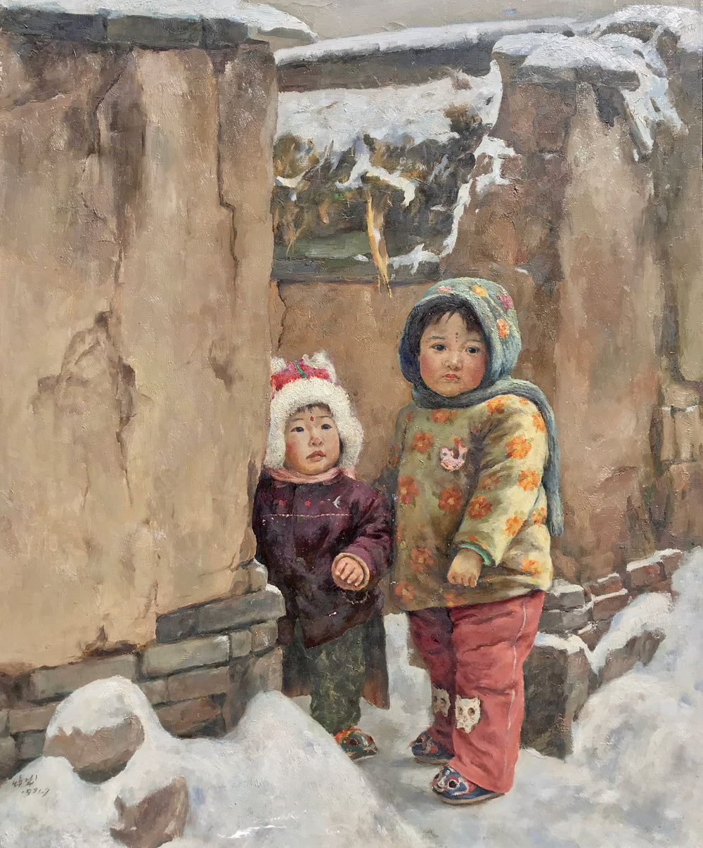 Chinese painting Tibetan children Huancheng Song
