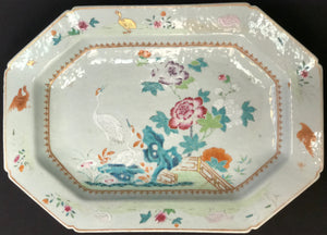 CHINESE FAMILLE ROSE OCTAGONAL TRAY QIANLONG PERIOD